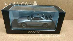 RAI'S レイズ 1/43 NISSAN 日産 スカイライン GT-R VスペックⅡ R34 2002 埼玉県警察高速道路交通警察隊車両 ミニカー パトカー 模型