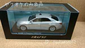 RAI'S レイズ 1/43 トヨタ マークX Pemium GRX133 2012 大阪府警察高速道路交通警察隊車両 大阪プラスチックモデル限定 ミニカー 覆面