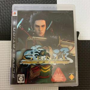 【PS3】 GENJI -神威奏乱-