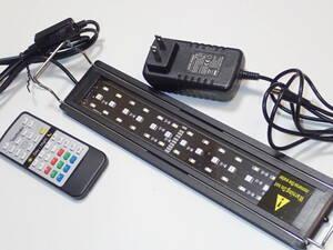 アクアリウム ライト LED 水槽 魚 マニアック調光 日長 30-45㎝水槽用 照明 リモコン付 海水