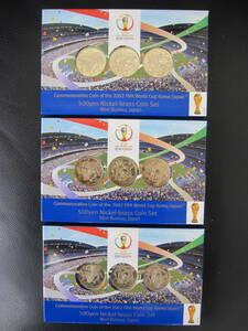 2002 FIFAワールドカップ ミントセット × 3セット