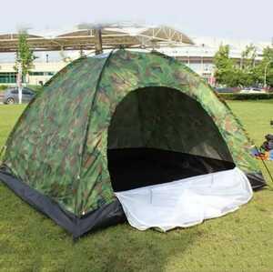 迷彩柄テント テント 4人用 アウトドア 迷彩柄 家族キャンプ 防水 ファミリー 連休 川 BBQ 1162