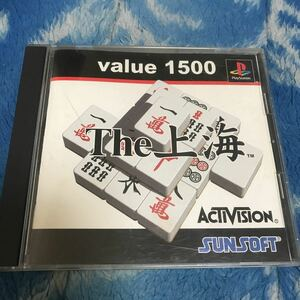 The上海Value1500