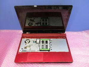 NT: NEC LAVIE 型番不明 Core i3-5005U(SR244 ) /2GB /無線 ノート ジャンク
