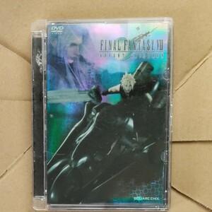 DVD ファイナルファンタジーVII アドベントチルドレン 初回限定版