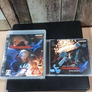 【動作確認済み】デビルメイクライ4&スペシャルDVD PlayStation3
