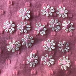 ワッペン お花 15枚セット 白にピンク デイジー マーガレット 花 刺繍ワッペン