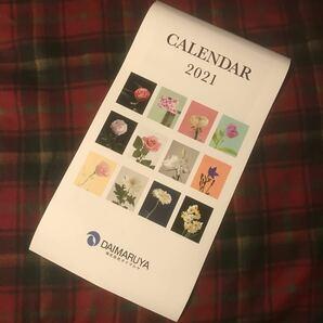 カレンダー 2021年 令和3年 花のカレンダー 花 お花 2021株式会社ダイマルヤ DAIMARUYA