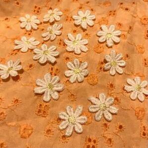 ワッペン お花 15枚セット デイジー マーガレット 花 刺繍ワッペン 白にレモンイエロー