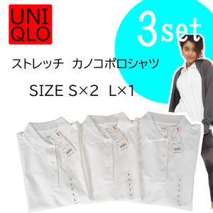 ユニクロレディース ストレッチカノコポロシャツ3枚セット S×2.L×1 白 新品