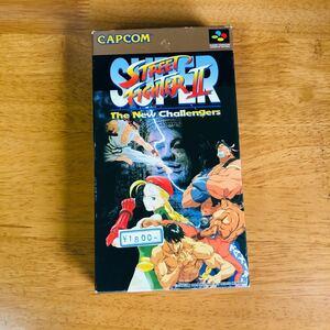 スーパーストリートファイター2 ニューチャレンジャー