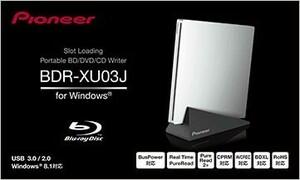 Pioneer BDR-XU03J  ポータブルブルーレイドライブ