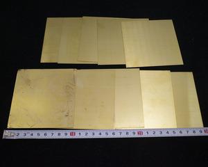 refle【中古】 真鍮 板 プレート 0.2mm厚 100mm×100mm 10枚 ハンドメイド 黄銅 版 端材 アクセサリー DIY A [①]