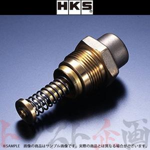 213122327 △ HKS ローテンプサーモスタット ランエボ 1-10 CZ4A CT9A CP9A CN9A CE9A CD9A オイルクーラー用 15999-AM001 トラスト企画