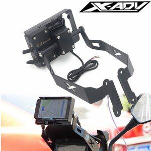 (大人気) ホンダ X-ADV 750 xadv 750 2017-2019 スタンドホルダー電話携帯電話の gps プレートブラケット電話ホルダー usb