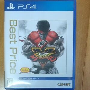 ストリートファイターV BestPrice PS4 BEST Price