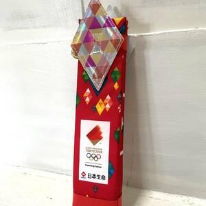オリンピック 聖火リレー トーチ型クッション 2020 東京 五輪 ノベルティ 非売品 日本生命 応援