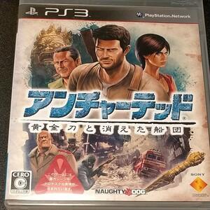 アンチャーテッド PS4 デビルメイクライ5 PS4ソフト