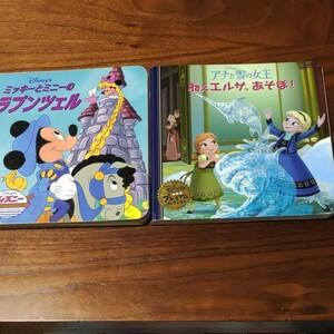 値下げ中!ディズニー絵本 二冊セット