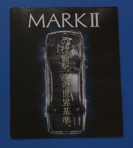 トヨタ  マークⅡ TOYOTA MARKⅡ JZX101 1996年9月 価格表付きです。カタログ 送料無料【T2107】