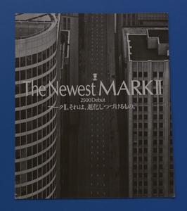 トヨタ  マークⅡ TOYOTA MARKⅡ 1990年8月 カタログ 送料無料 旧車 【T2107】