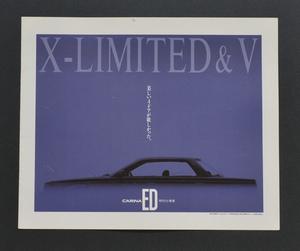 トヨタ  カリーナED X-LIMITED & V TOYOTA CARINA ED ST162 昭和63年8月 カタログ 送料無料 絶版車 旧車 【T2107】