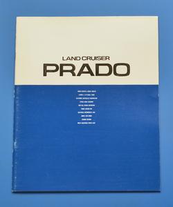 トヨタ  ランドクルーザー プラド 70 TOYOTA LAND CRUISER 1990年4月 LJ78G カタログ 送料無料 価格表付【2107】