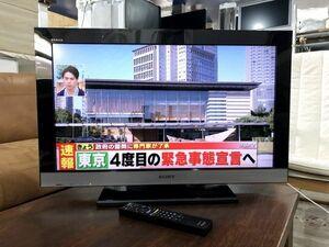 札幌近郊 送料無料 設定無料 SONY 32インチ 液晶テレビ KDL-32EX300 2010年製 リモコン付き