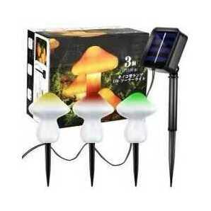 ストリングランプ LED キノコ ソーラーライト 3個