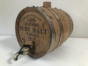 【空き瓶】サントリー ウイスキー 山崎蒸留所 12年 ピュアモルト ミニバレル 樽 1000ml 空瓶