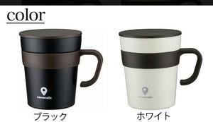 ココカフェ 真空断熱 二重構造 ステンレスカップ 2個 ブラック&ホワイト 蓋付き 白黒