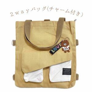 【キャンバストートバッグ】手さげ ショルダー 鞄 習い事 マザーズバッグにも♪
