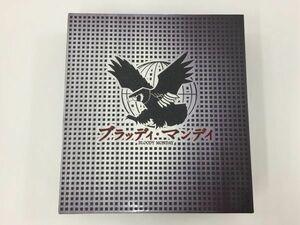 N159 ブラッディ・マンディ DVD BOX 全巻 8枚組 / 三浦春馬 / 佐藤健