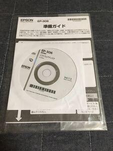 EPSON プリンター 複合機 セットアップCD ソフトウェアディスク EP-306