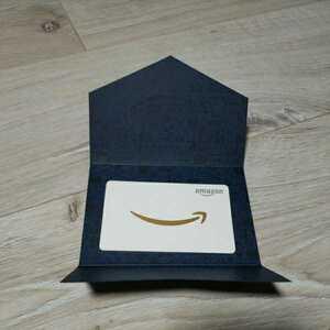 Amazonギフト券 アマゾン Amazon 50000円 五万円。