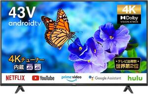 出荷数世界第2位 TCL(ティーシーエル) 43インチ 4K 液晶テレビ 829万画素 テレビ TV スマートテレビ 4Kチューナー内蔵 Androidシステム搭載
