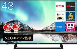 コスパ重視の方必見!! 4K 43V テレビ 液晶テレビ 液晶 BS CS 4Kチューナー内蔵 Netflix Youtube ゲームモード 43インチ