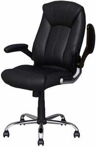 社長室長専用 フェイクレザー オフィスチェア デスクチェア チェア いす 椅子 イス アームレスト リクライニング JIS規格合格 ブラック
