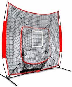 組み立て簡単 練習用ネット 練習 ネット 野球 ソフトボール ティーバッティング トスバッティング ピッチング練習 収納袋付き 説明書付き