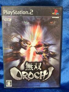 【PS2】 無双OROCHI
