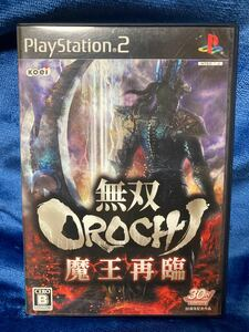 【PS2】 無双OROCHI 魔王再臨 (通常版)