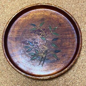 昭和レトロ ★ 30㎝ お盆 木の実 植物 トレイ一枚彫 木製 木彫 古道具 古民具 茶道具 トレー