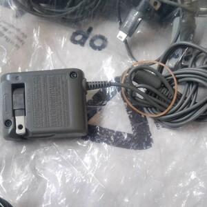 DS Lite 充電器