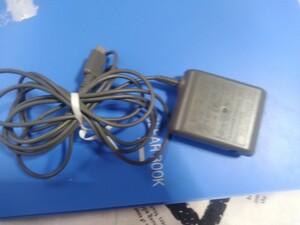 ニンテンドーDS Lite 充電器 純正品