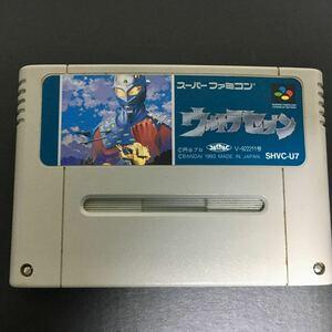 ウルトラセブン SFC スーパーファミコン ソフト カセット ウルトラマン セブン スーファミ レトロゲーム レトロ