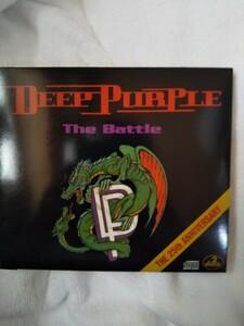 ディープ・パープル1993年12月3日公演ブートレグ