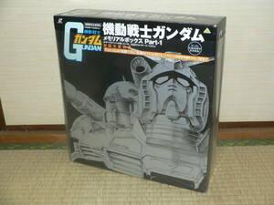 Z.ZZ.逆襲のシャア.F91.閃光のハサウェイFANも!2LD-BOX[機動戦士ガンダム メモリアルボックス Part-1&Part2]ワンオーナーの極美品