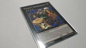 遊戯王 英語 十二獣ハマーコング