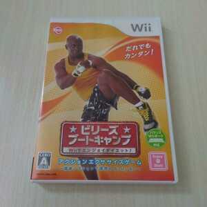 Wii ソフト ビリーズブートキャンプ エクササイズ ダイエット 動作確認済 送料無料★