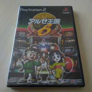 PS2 ソフト 新品未開封 未使用 パチスロ アルゼ王国6 送料無料★